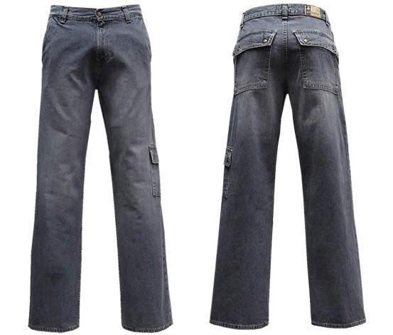 Kupić Spodnie męskie (model 311)