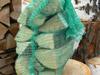 Kupić Wysokogatunkowe drewno kominkowe pakowane w worki.