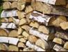 Kupić Drewno bardzo dobre do palenia; zawiera małą ilość substancji smolistych.