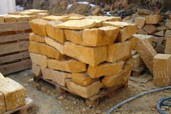 Kupić Kamienie murowe