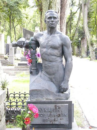 Kupić Pomniki i Nagrobki