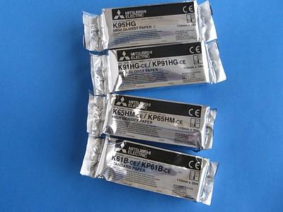Kupić Papier Mitsubishi od videoprinterów czarno - białych USG K61B K65HM K91HG K95HG - CE.