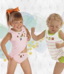 Kupić Odzież dla dzieci