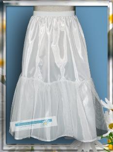 Kupić Halki pod alby i sukienki