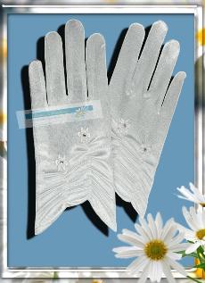 Kupić Rękawiczki