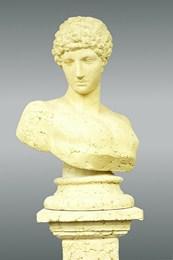 Kupić Apollo - rzeźba ogrodowa na postumencie