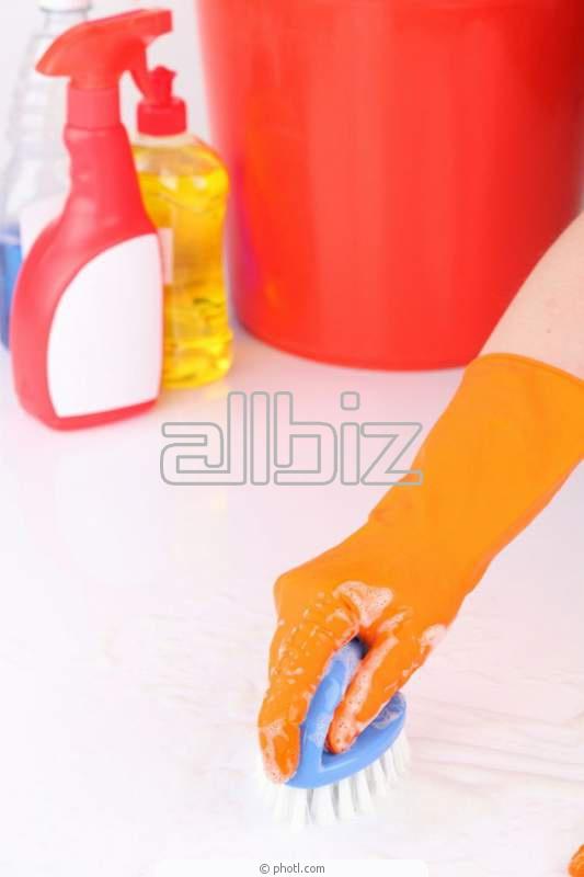 Kupić Chemia gospodarcza, środki czystości