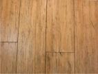 Kupić Podłoga bambusowa kolor Naturalny Szczotkowany