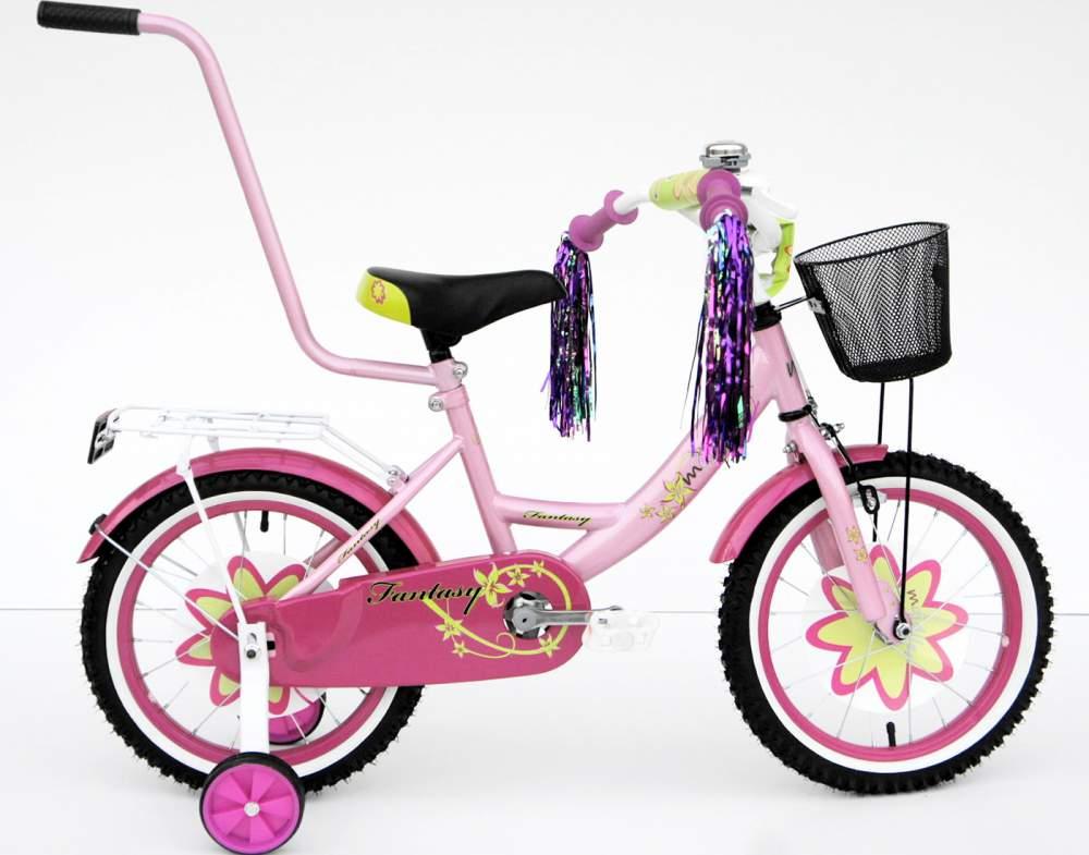 Kupić Rowery dziecięce