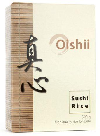 Kupić Ryż w wielu odmianach. Smaczne i cenione danie.