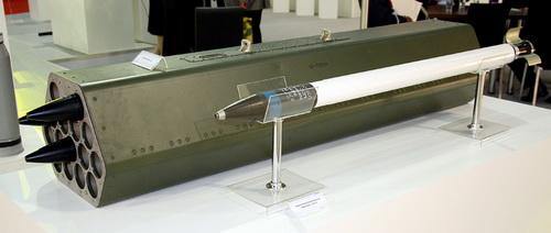 Kupić Niekierowany pocisk rakietowy 70 mm
