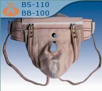 Kupić Pas z taśmami podtrzymującymi SUSPENSORIUM BS-110/BB-100