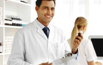 Kupić Hurtowa dystrybucja leków i towarów medycznych do aptek
