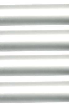 Kupić Rury aluminiowe