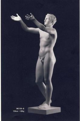 Kupić Rzeźba Dekoracyjna