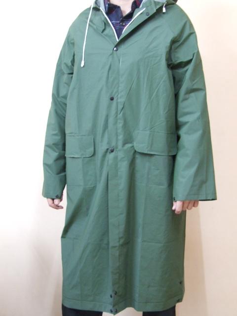 Kupić Płaszcz przeciwdeszczowy