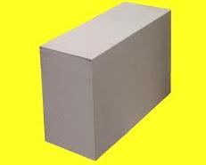 Kupić Beton budowlany szary