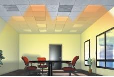 Kupić Panel grzejny do sufitów podwieszanych Dybox
