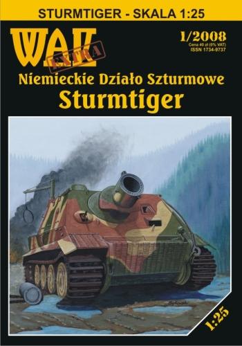 Modele kartonowe WAK 1/2008 - Sturmtiger 1/25