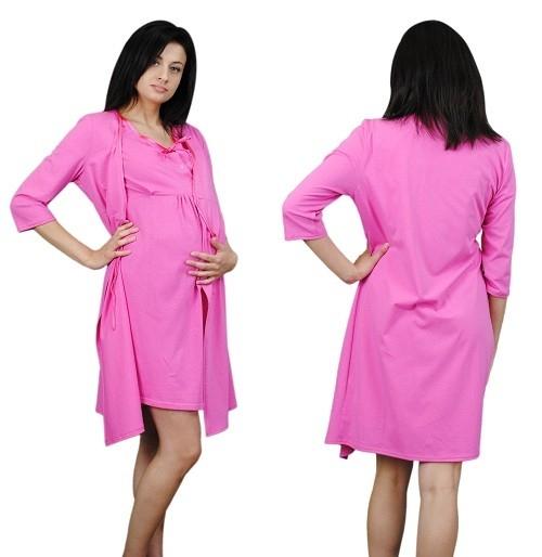 Халаты для беременных в роддом
