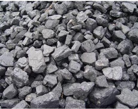 Kupić Węgle antracytowe na sprzedaż