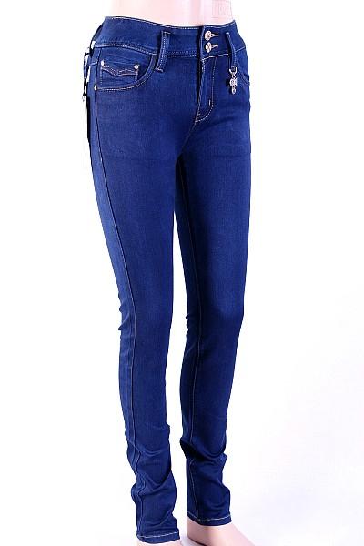 Kupić Spodnie damskie CTM jeans