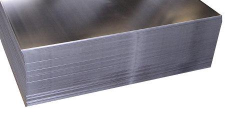 Kupić Płyty aluminiowe - EN AW-1050A