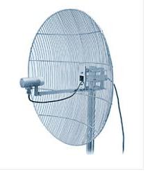 Kupić Antena kierunkowa do systemów radiowych GD- 27 dbi