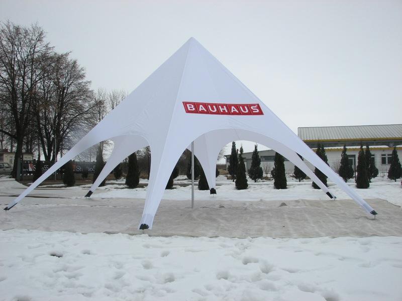 Kupić Namiot reklamowy STAR