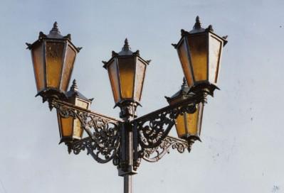 Kupić Lampy i kinkiety