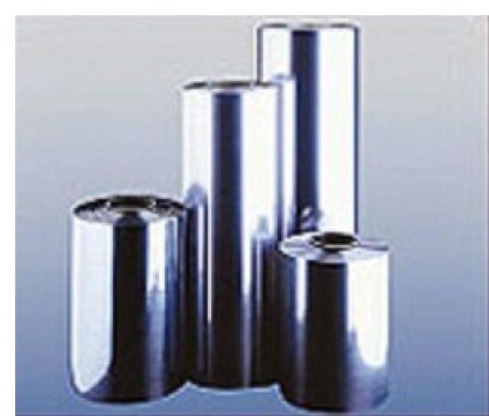 Kupić Folia termokurczliwa PVC