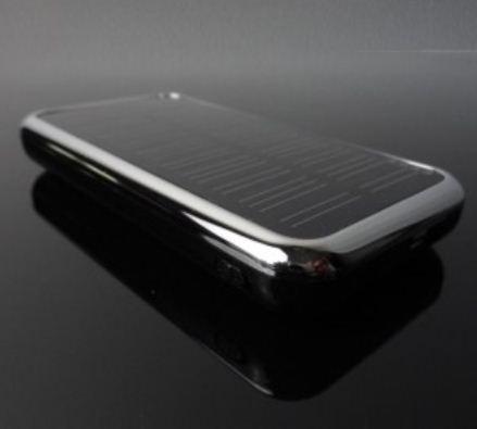 Kupić Ładowarka solarna z akumulatorem 3500mAh