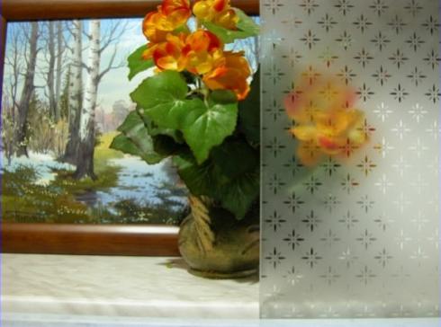 Kupić Szkło dekoracyjne
