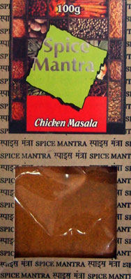 Kupić Indyjska mieszanka do kurczaka Chicken Masala - 100g