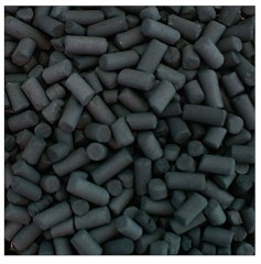 Kupić Węgle aktywowane (aktywne) kamienne