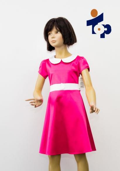 Kupić Sukienka Milenka