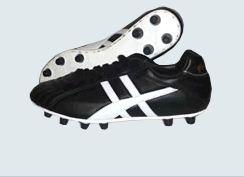 Kupić Buty piłkarskie