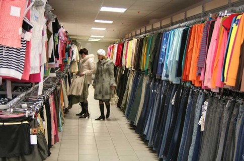 Kupić Odzież importowana
