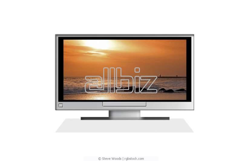 Kupić Sprzęt AGD i RTV
