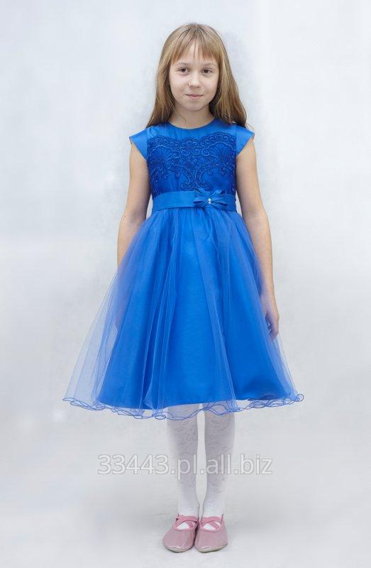 Kupić Balowa sukienka na specjalne okazje