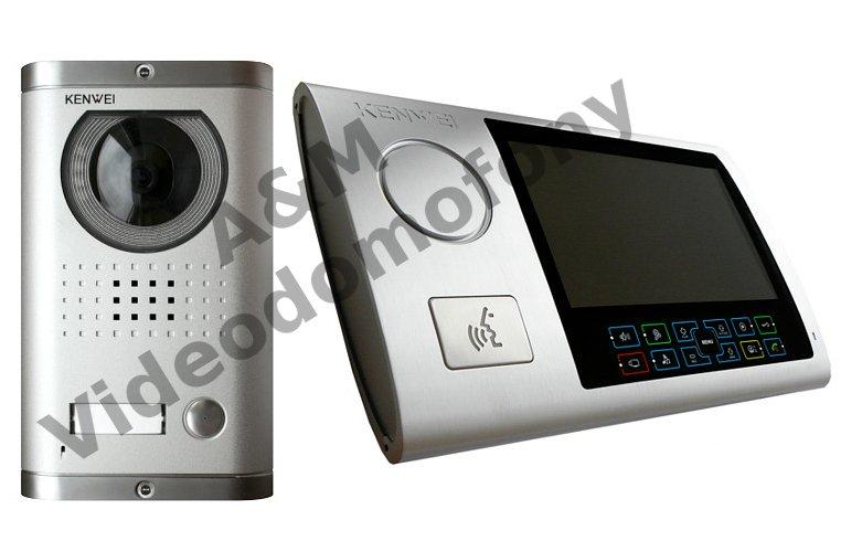 Kupić VK1380C/KW-701C - Kenwei zestaw wideodomofonowy