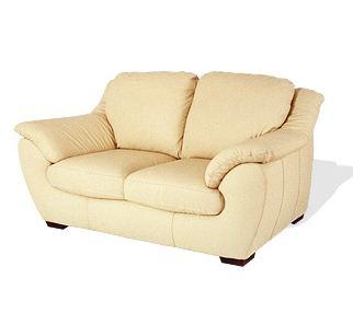 Kupić Meble wypoczynkowe sofa