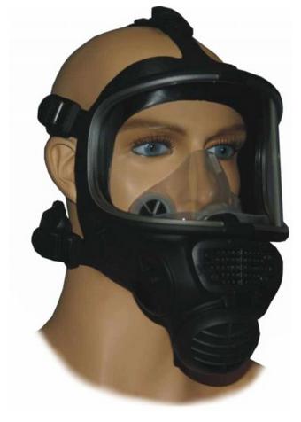 Kupić Maski ochronne pełnotwarzowe