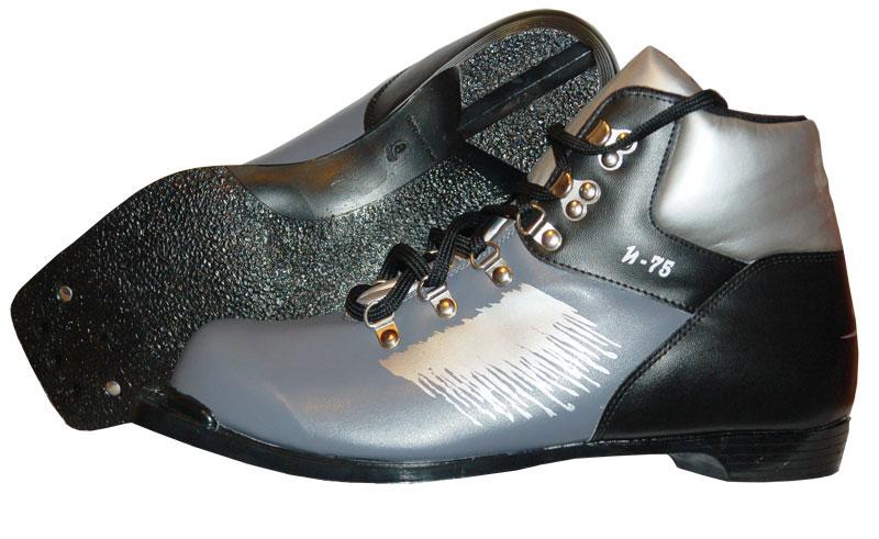 Kupić Buty narciarskie biegowe Bieg NN75