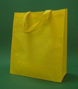 Tote κίτρινο 30x15x35 cm