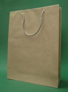 Kupić Torba papierowa eco prestige 30x10x40 cm brązowa