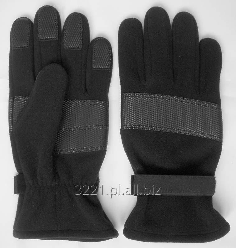 Kupić Rękawice dla celników