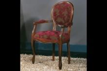 Kupić Fotel 0205A.