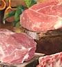 Kupić Elementy mięsa wieprzowego