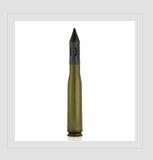 Kupić Nabój z pociskiem podkalibrowym APDS-T zbudowany z rdzenia wolframowego, sabota, smugacza i czepca balistycznego